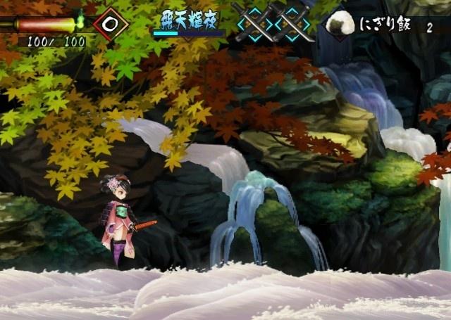 Скриншот к игре Muramasa: The Demon Blade