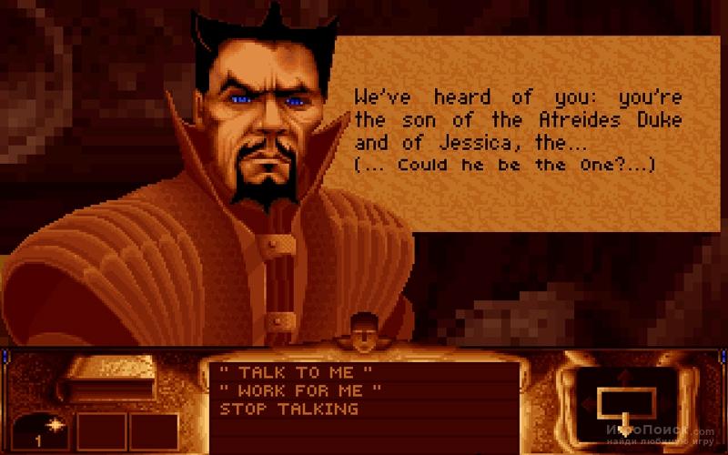 Скриншот к игре Dune