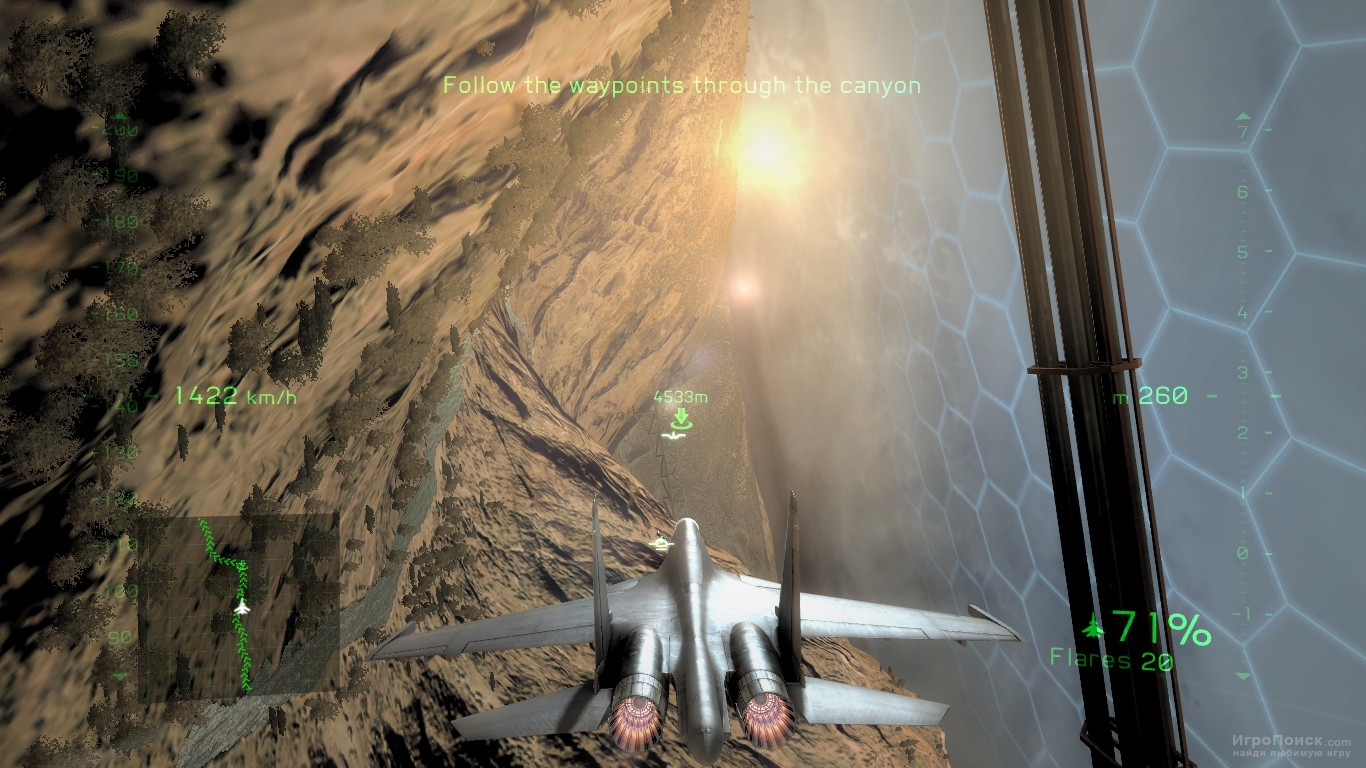 Скриншот к игре Tom Clancy's H.A.W.X. 2
