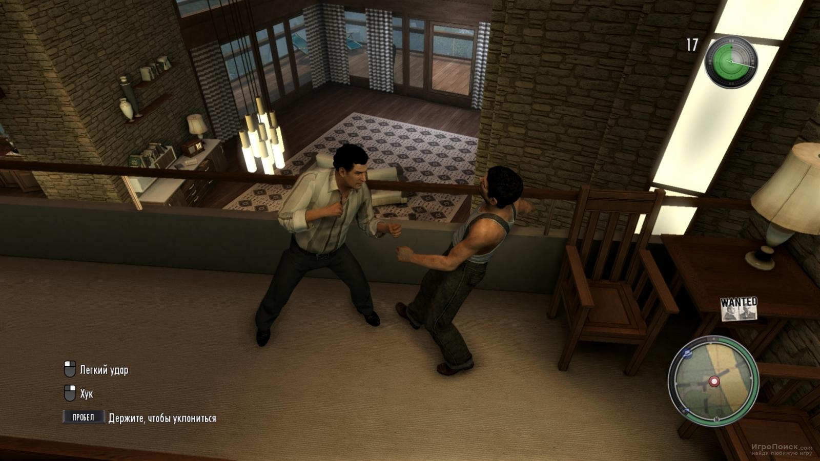 Скриншот к игре Mafia II: Joe's Adventures