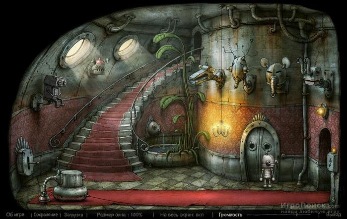 Скриншот к игре Machinarium