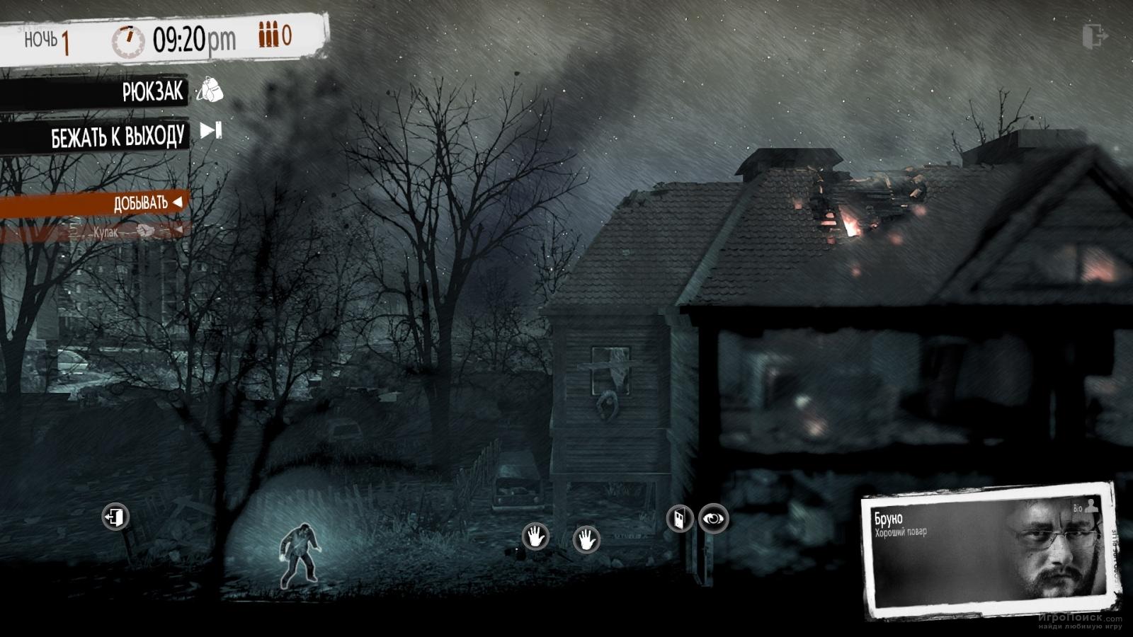 Скриншот к игре This War of Mine