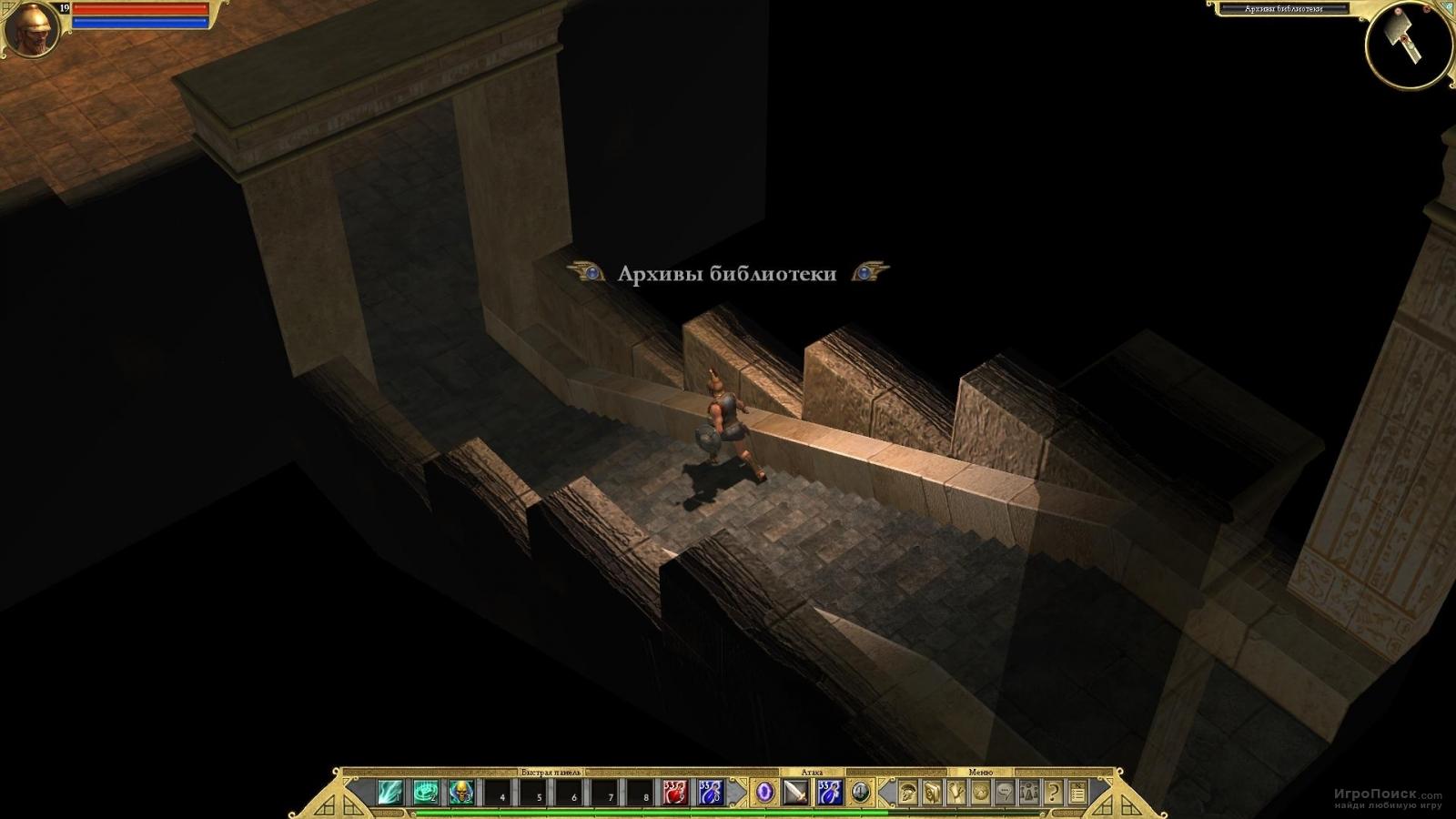 Скриншот к игре Titan Quest