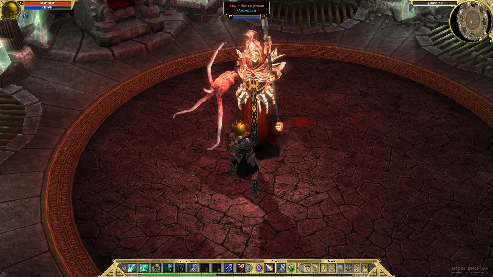 Скриншот к игре Titan Quest: Immortal Throne