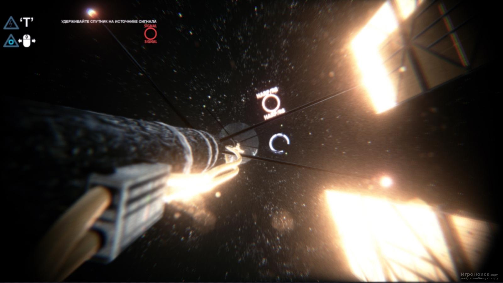 Скриншот к игре Reverse Side