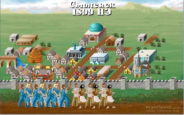 Скриншот к игре Sid Meier's Civilization