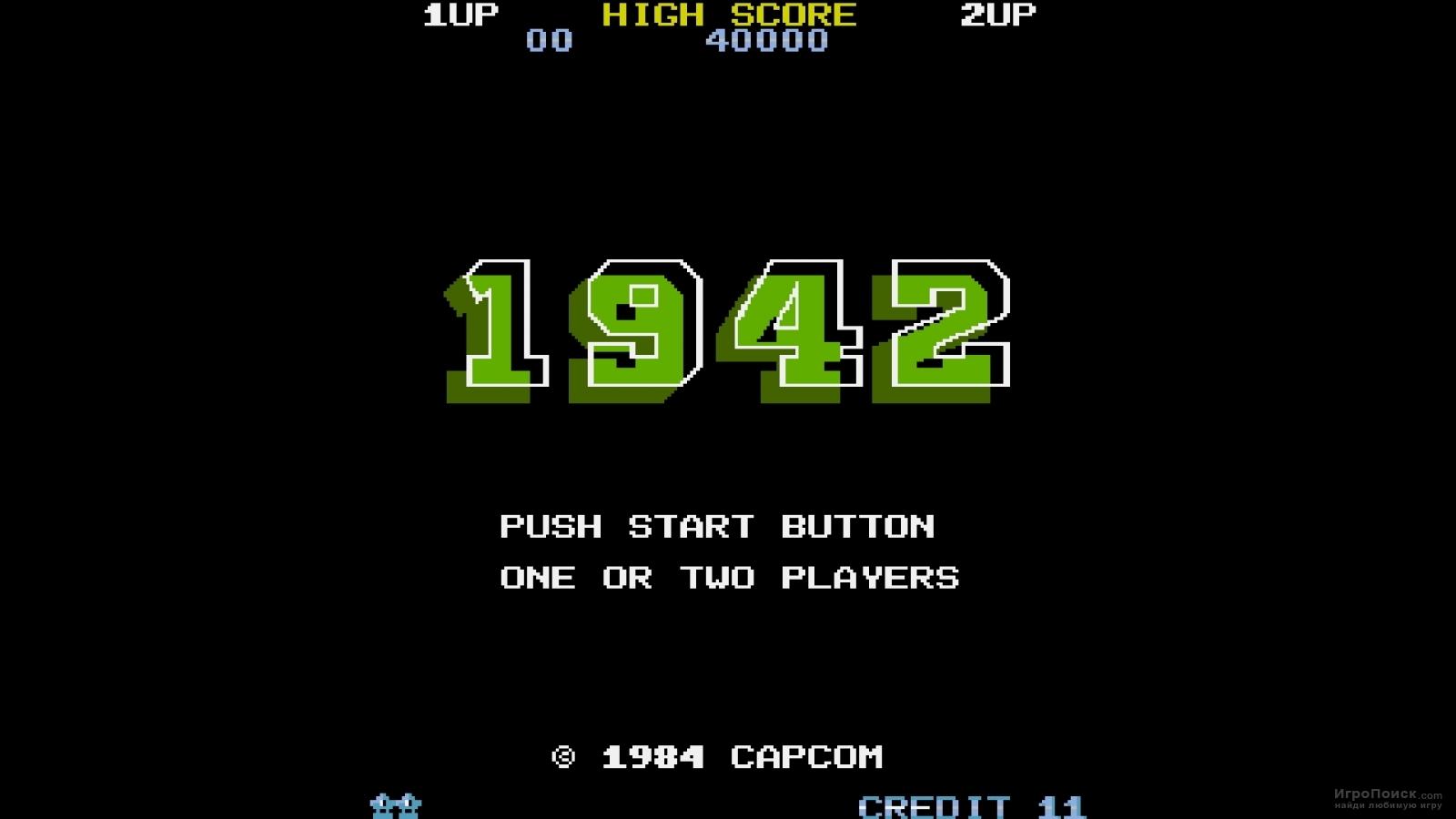 Скриншот к игре 1942