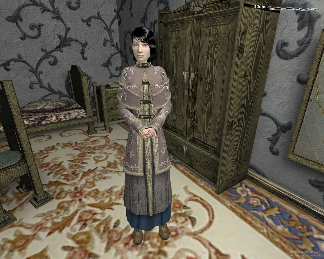 Скриншот к игре Pathologic
