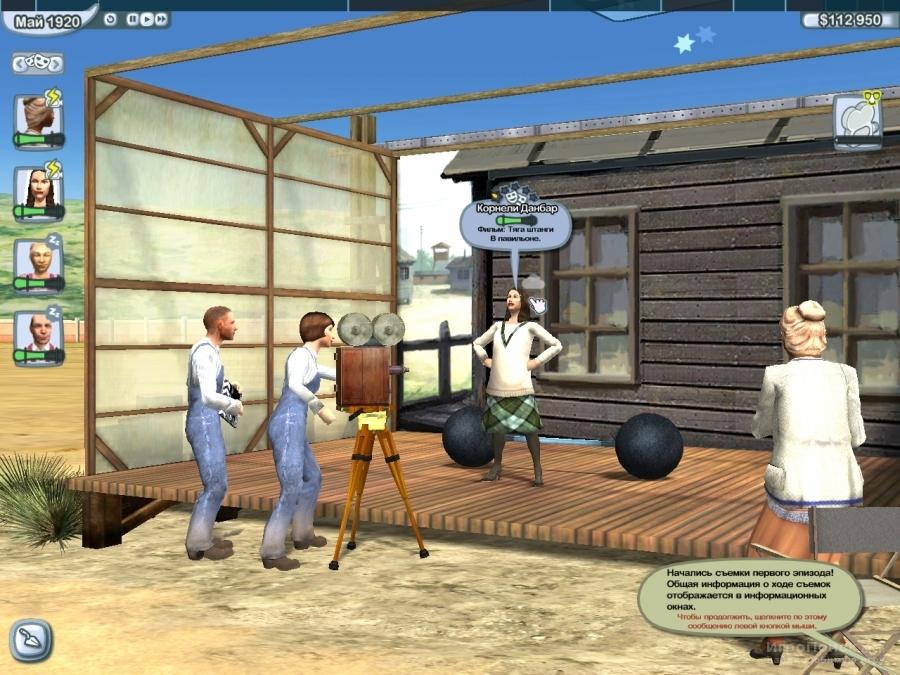 Скриншот к игре The Movies