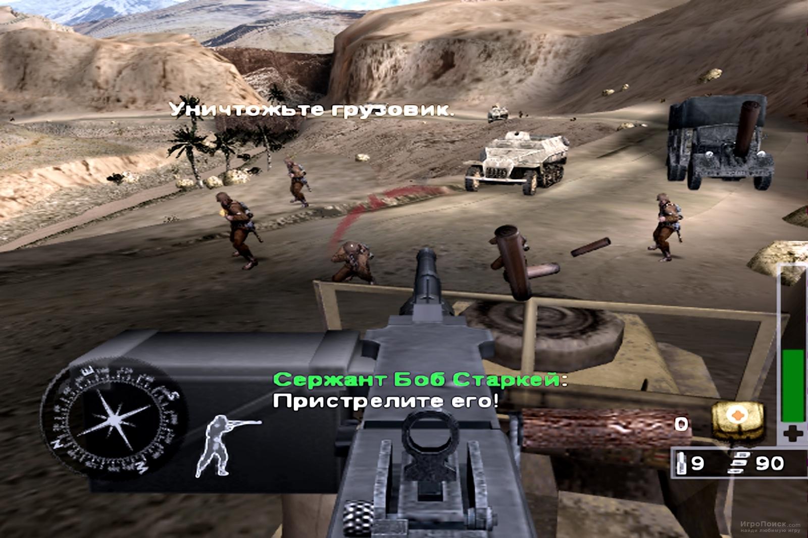 Скриншот к игре Call of Duty: Finest Hour