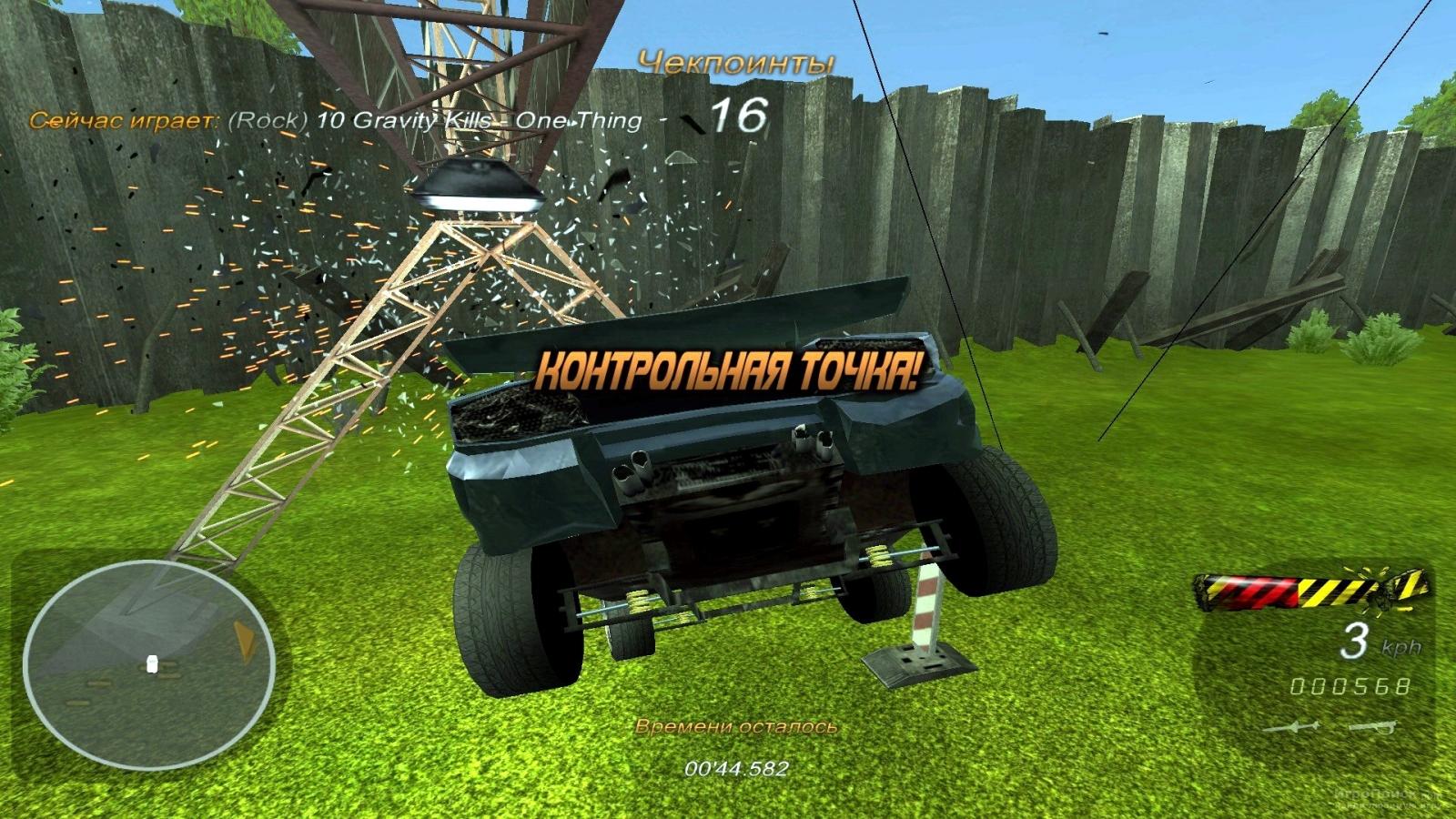 Скриншот к игре CrashDay