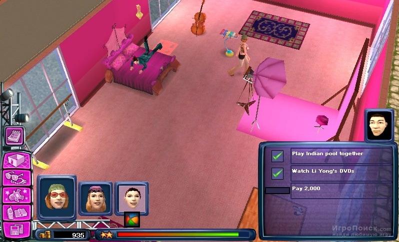 3d знакомства игра онлайн скачать
