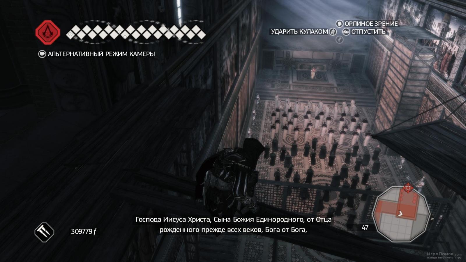 Скриншот к игре Assassin's Creed II