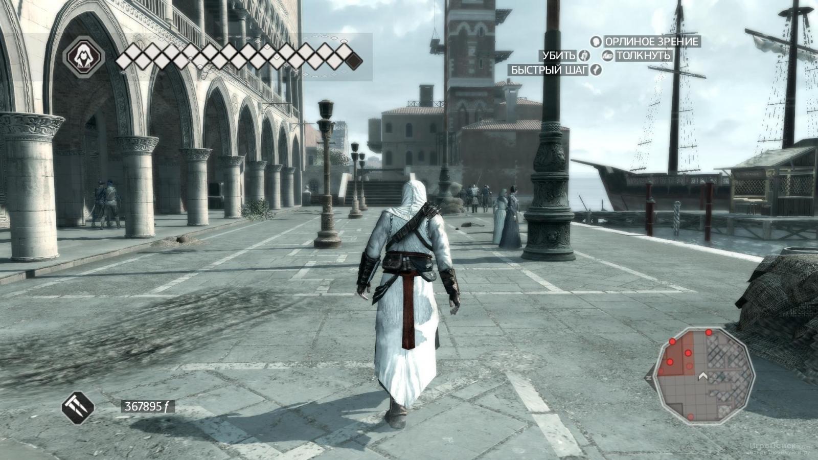 Скриншот к игре Assassin's Creed 2