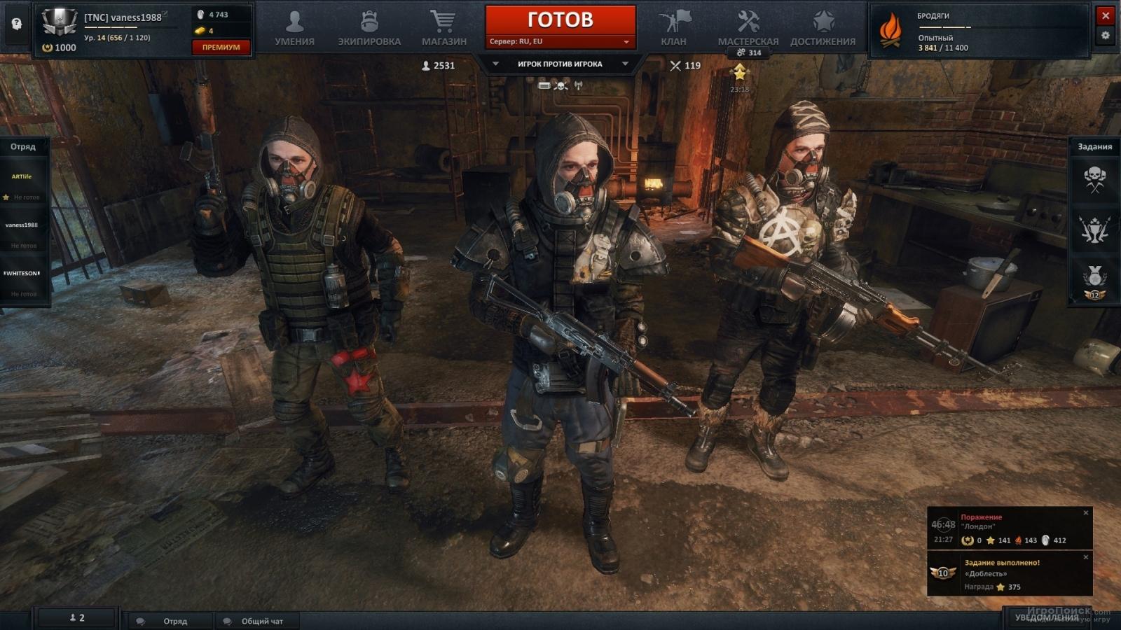 Скриншот к игре Survarium