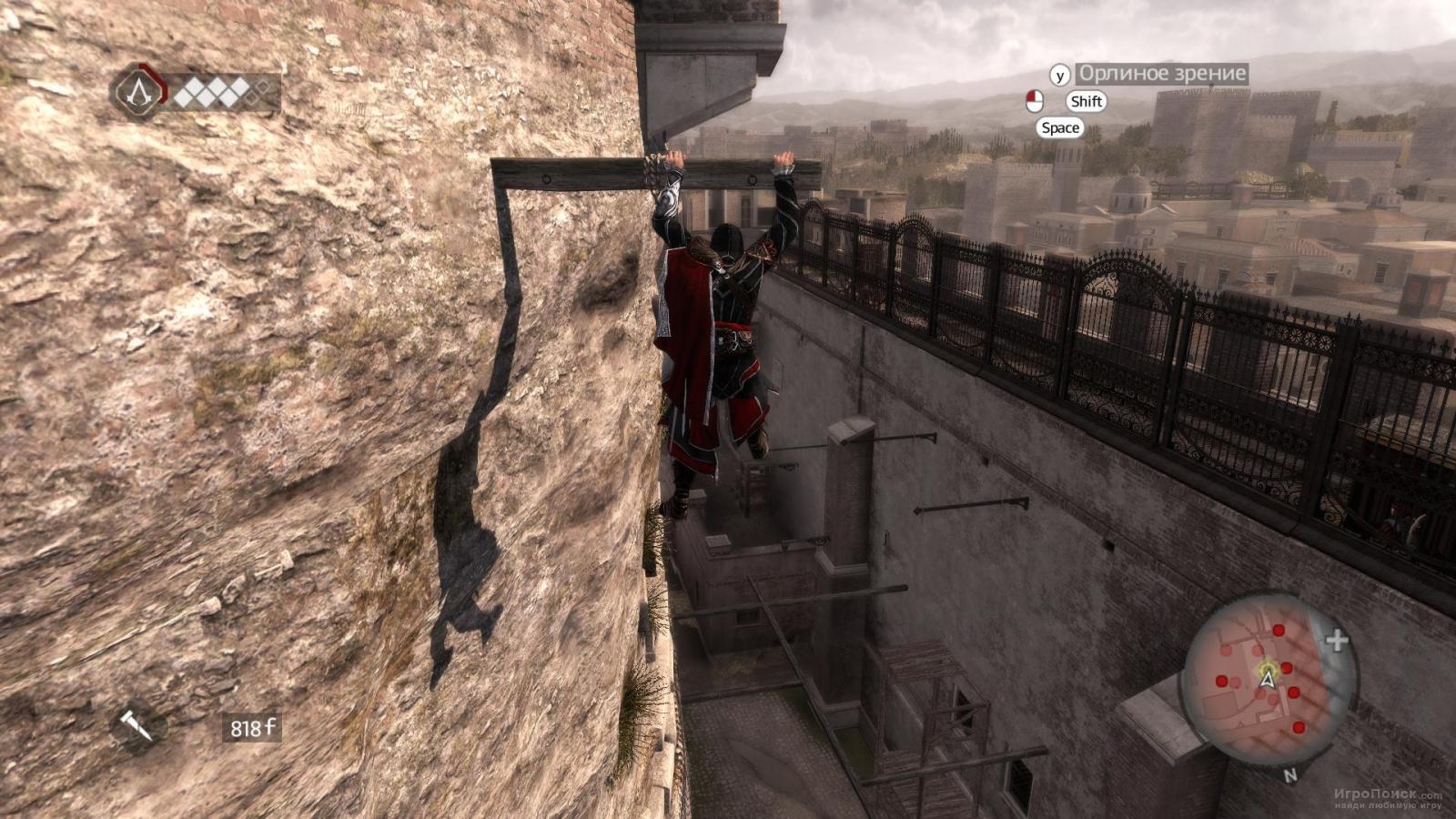 Скриншот к игре Assassin's Creed: Brotherhood