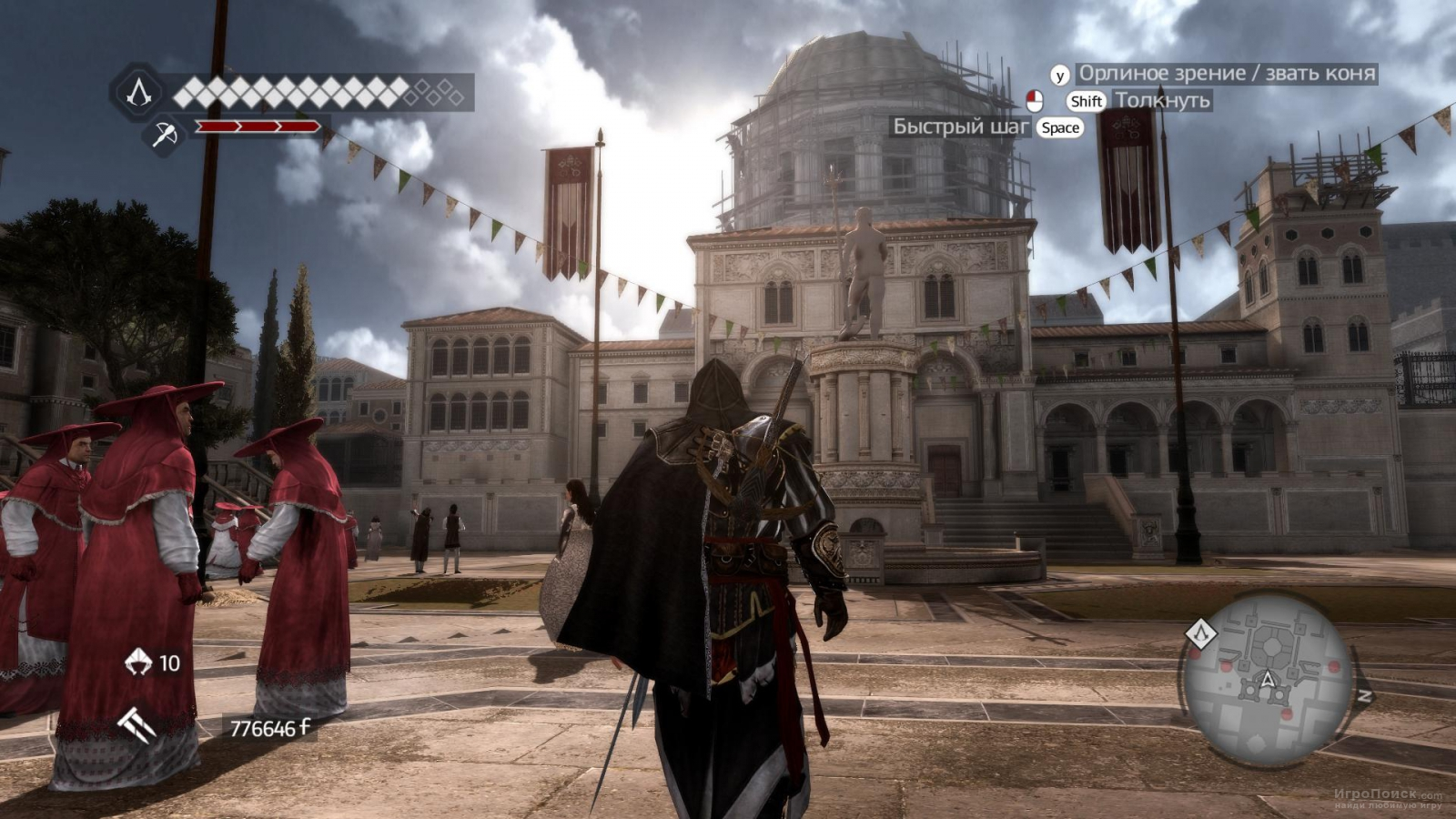 Скриншот к игре Assassin's Creed: Brotherhood