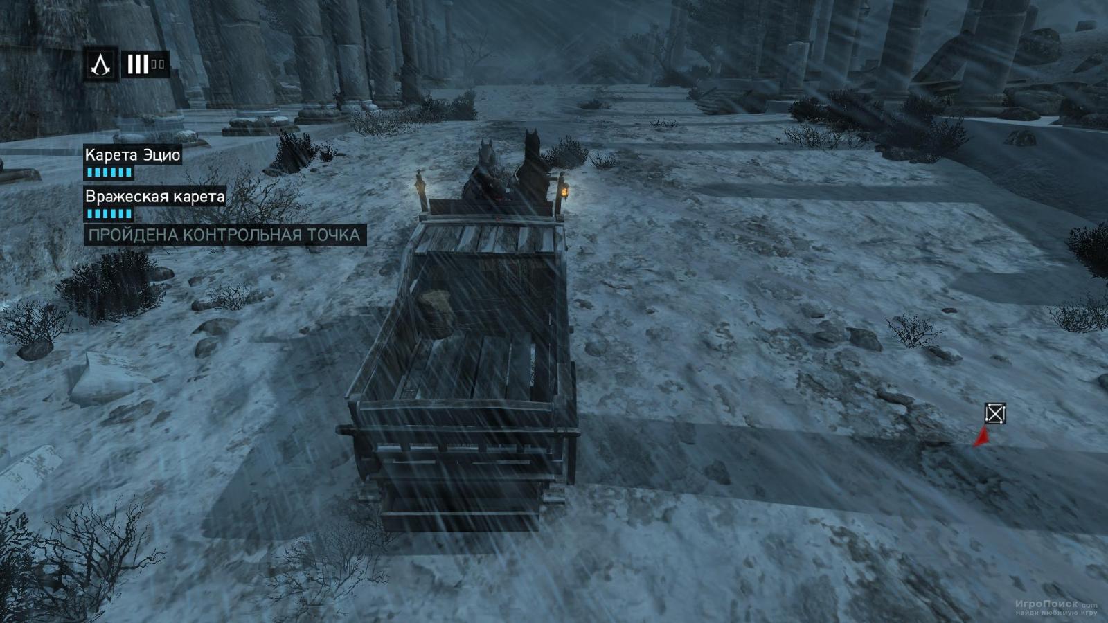 Скриншот к игре Assassin's Creed: Revelations