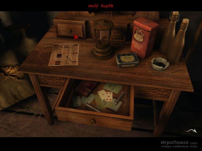 Скриншот к игре The Black Mirror