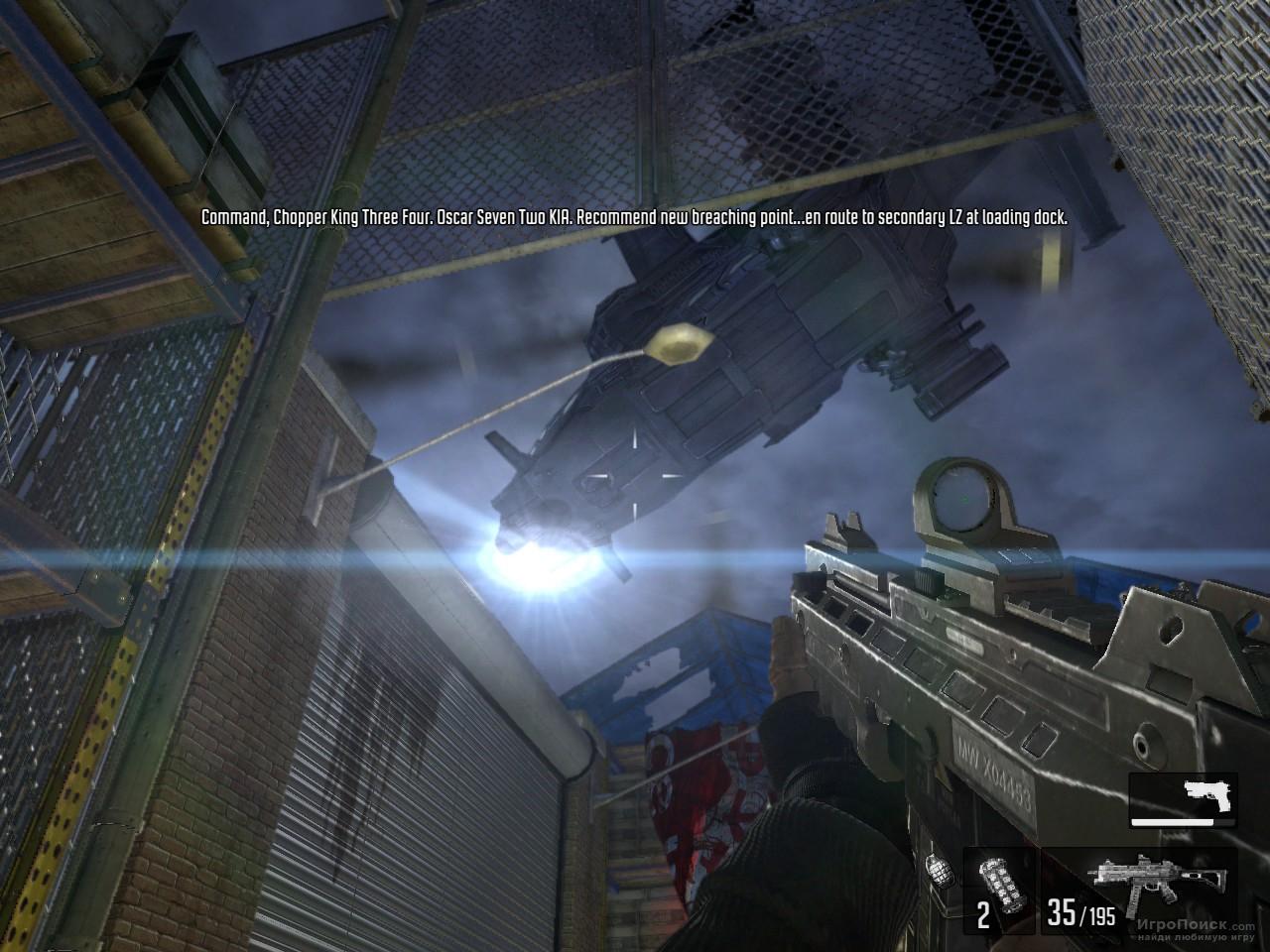 Скриншот к игре F.E.A.R. 3