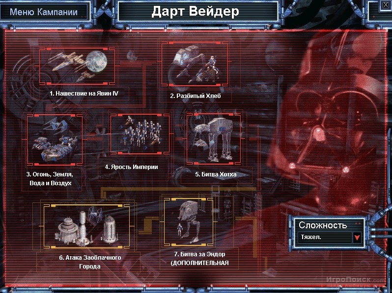 Скриншот к игре Star Wars: Galactic Battlegrounds