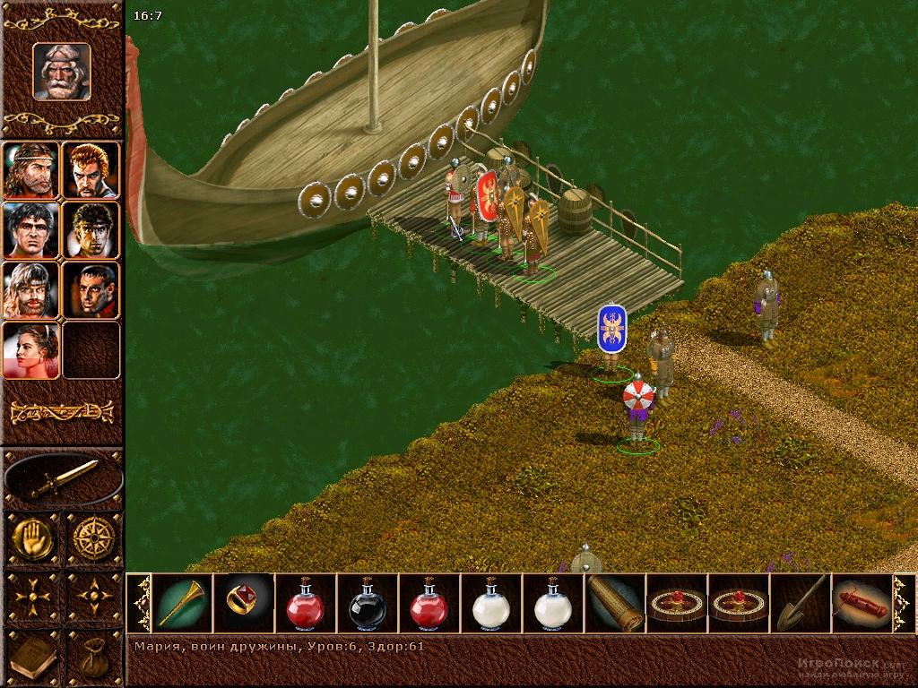 Скриншот к игре Konung 2: Blood of Titans