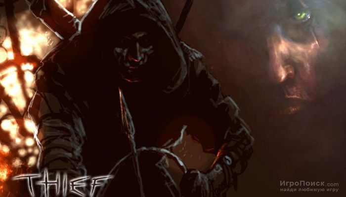 Скриншот к игре Thief: Deadly Shadows