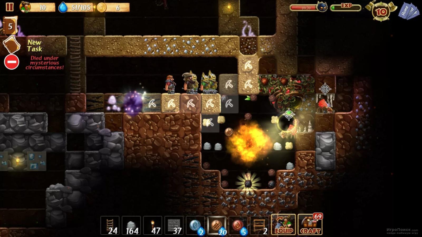 Скриншот к игре Craft The World