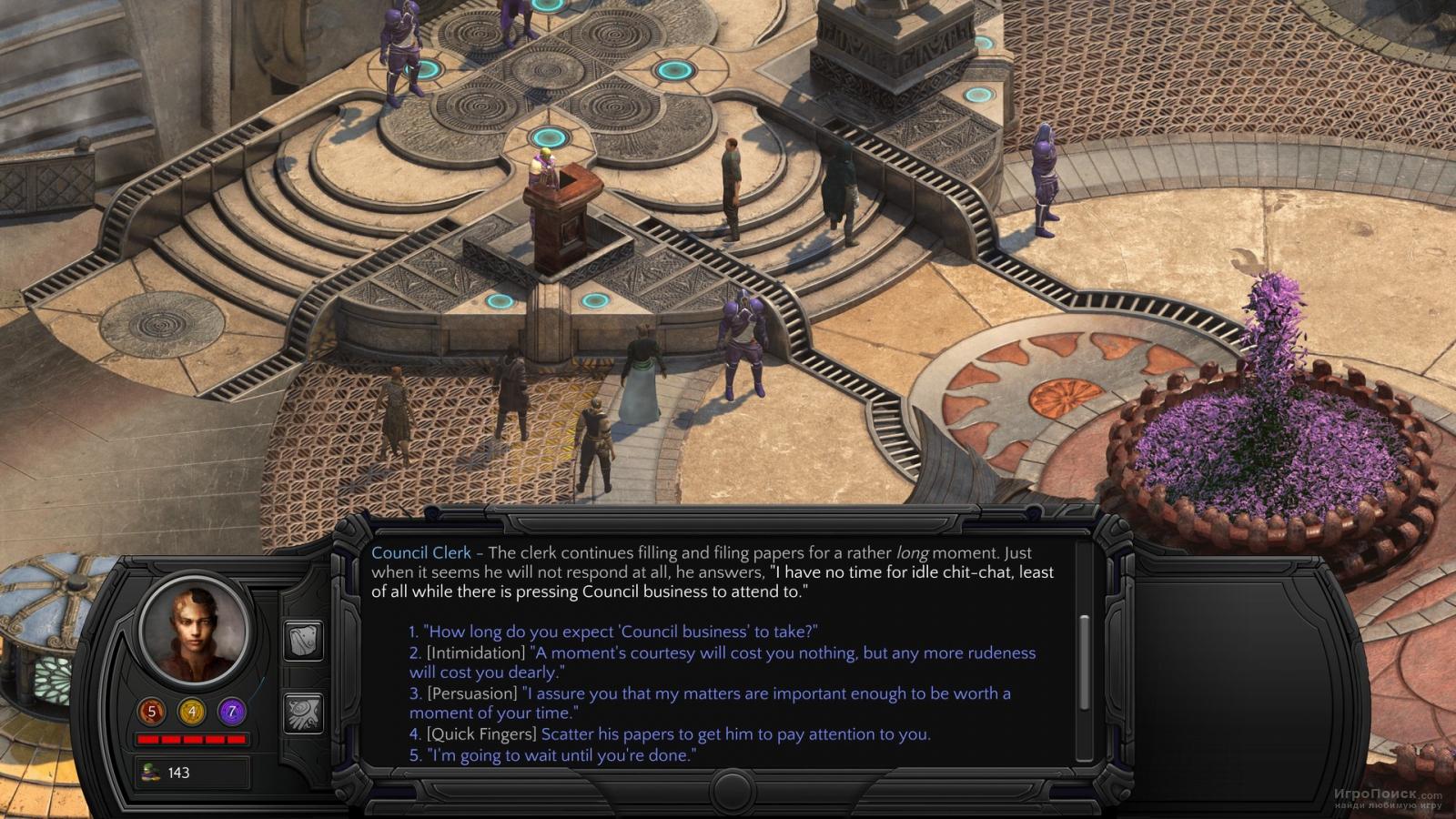 Скриншот к игре Torment: Tides of Numenera