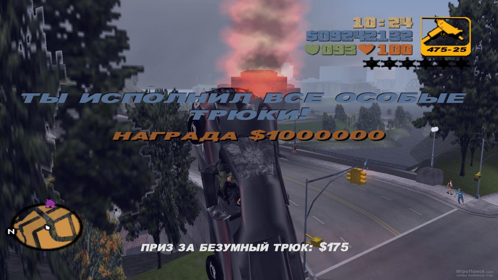 Скриншот к игре Grand Theft Auto III