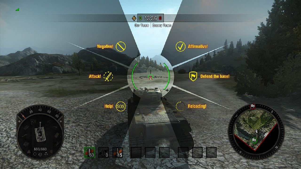 Скриншот к игре World of Tanks Console