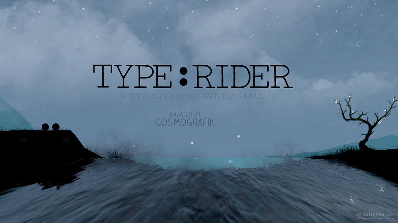 Скриншот к игре Type: Rider