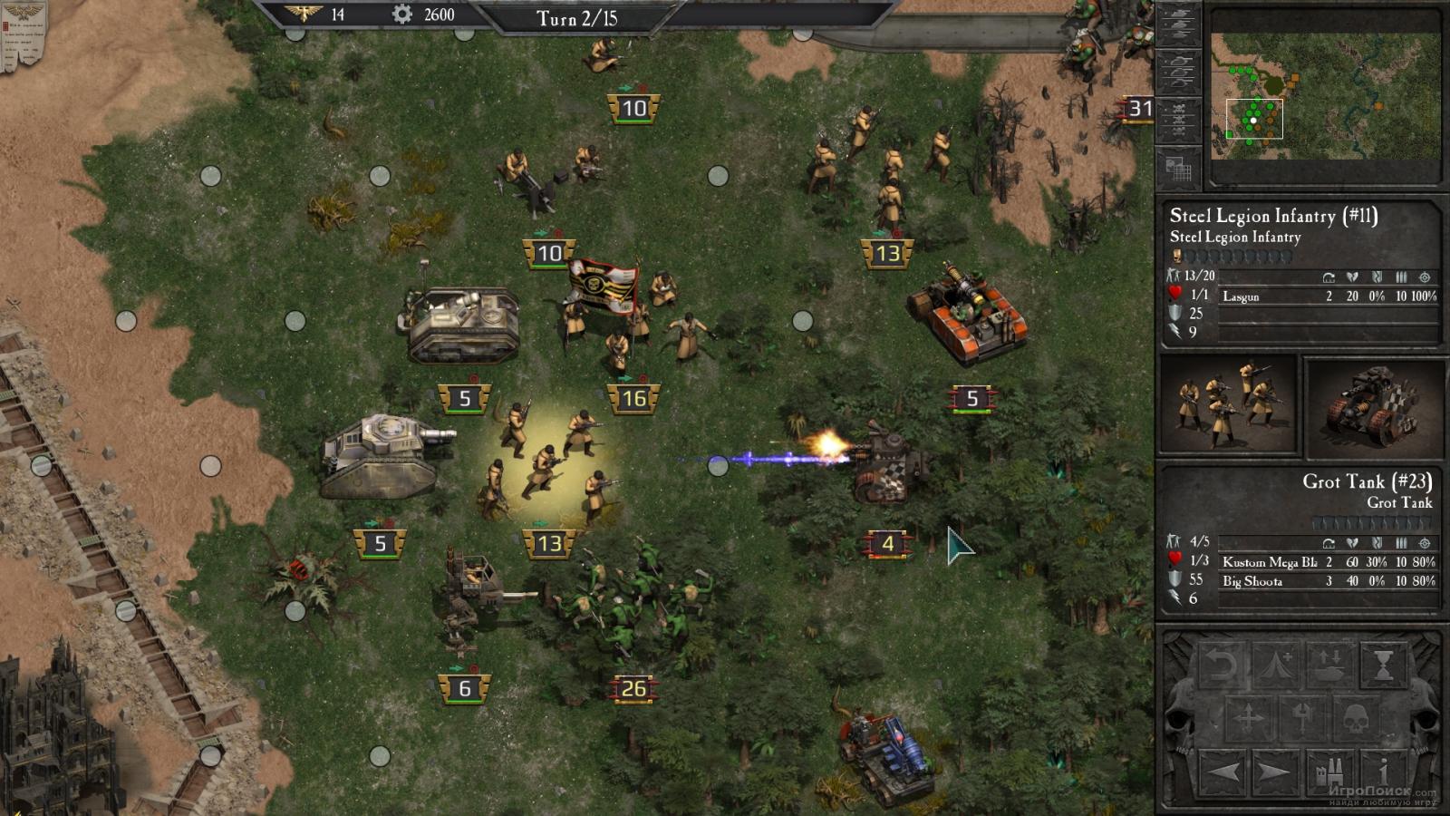 Скриншот к игре Warhammer 40,000: Armageddon