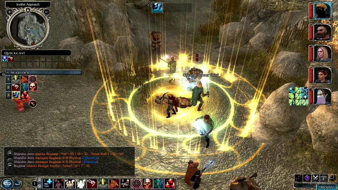 Скриншот к игре Neverwinter Nights