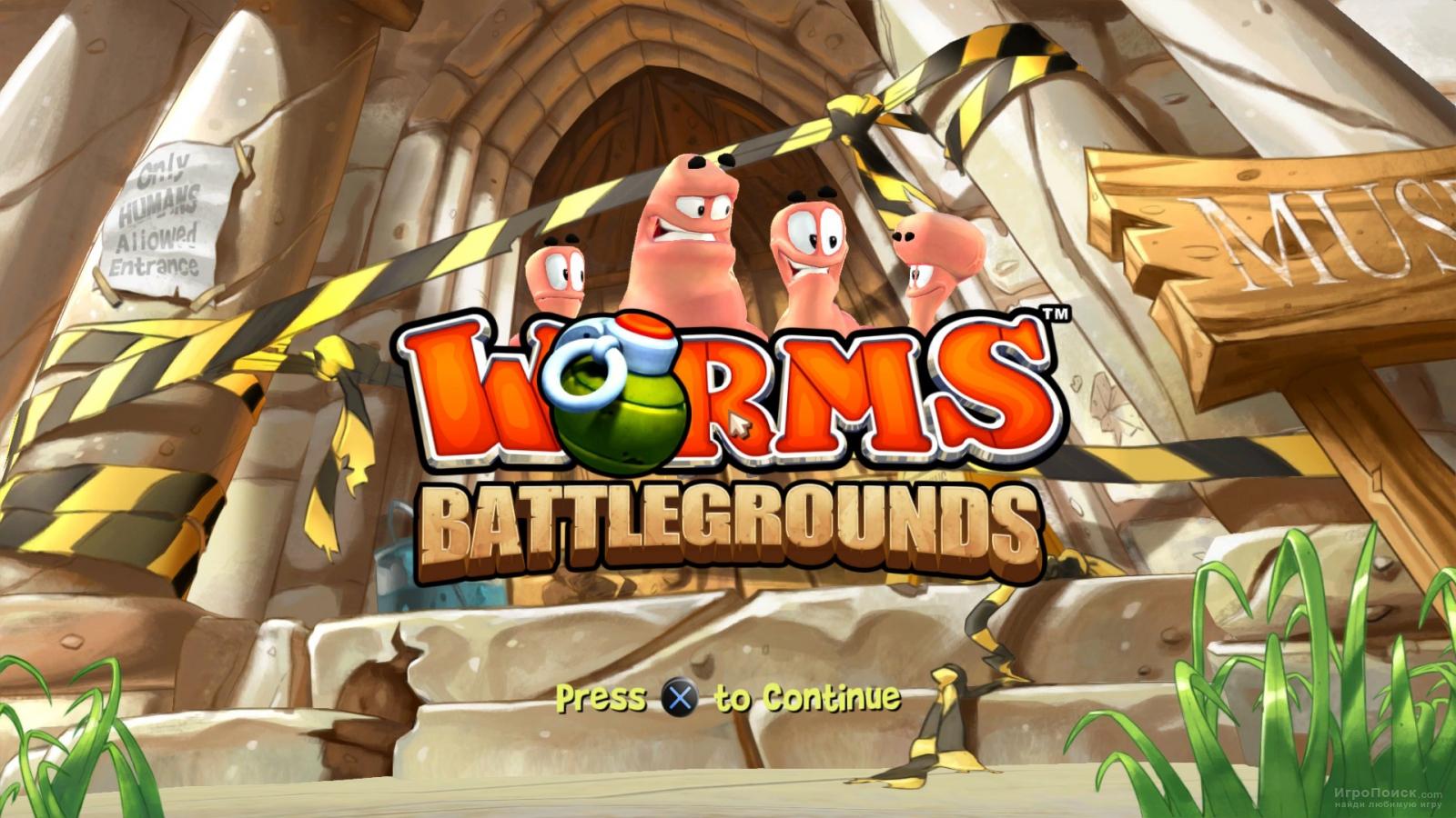 Скриншот к игре Worms Battlegrounds