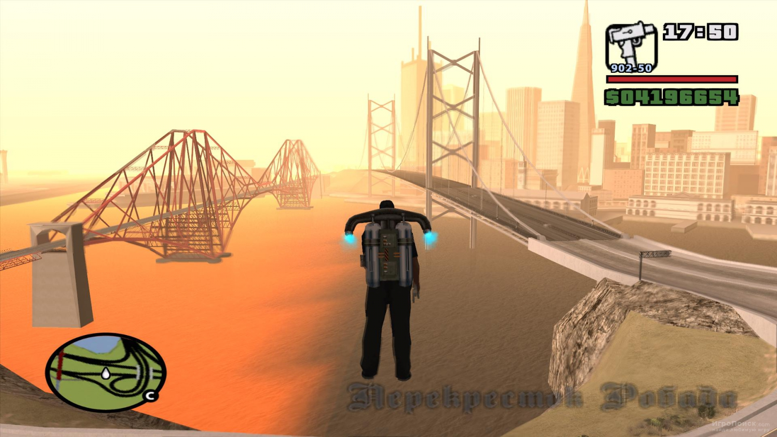Скриншот к игре Grand Theft Auto: San Andreas