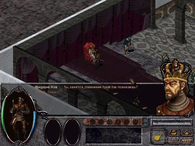 Скриншот к игре Dispel