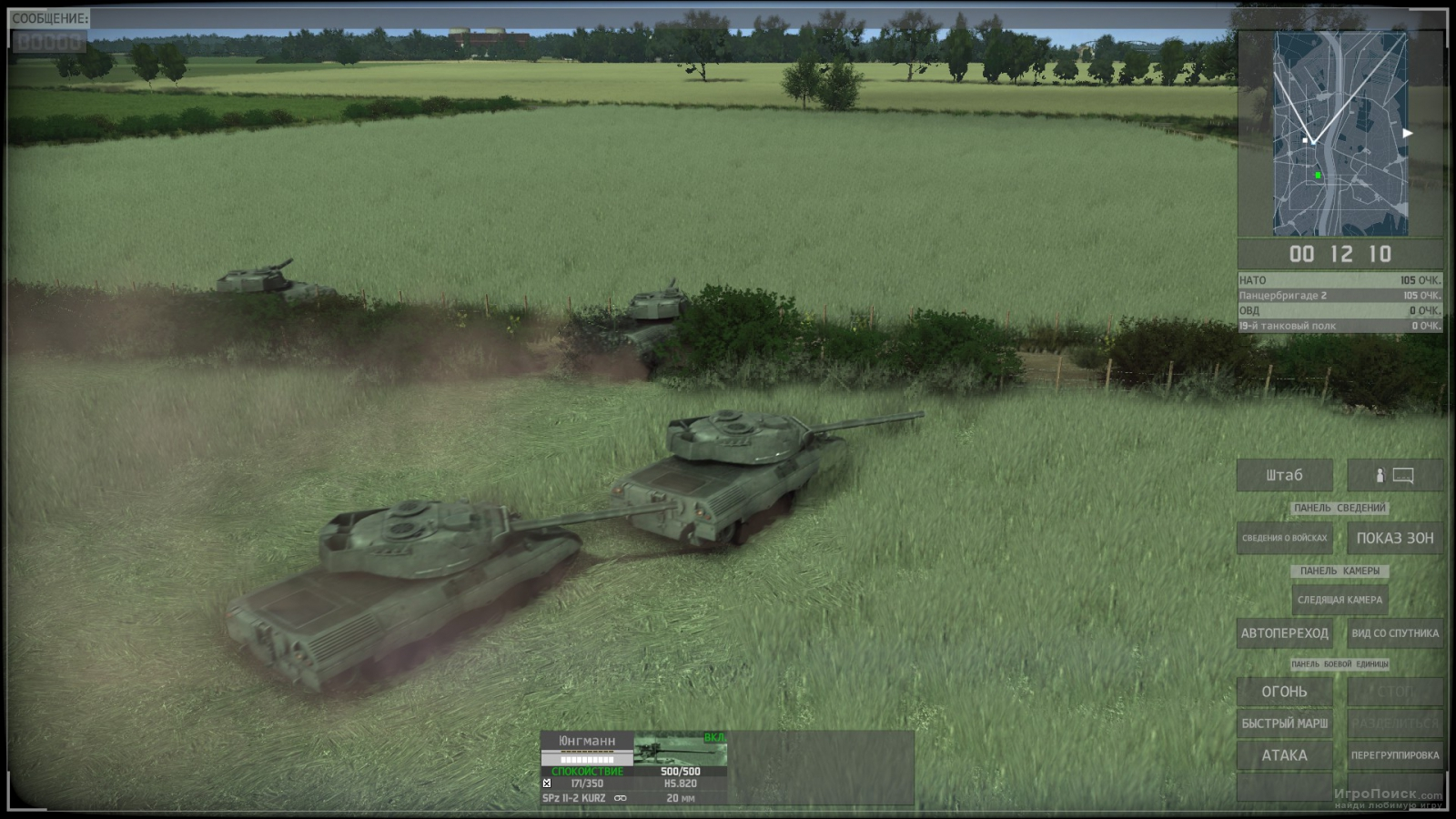 Скриншот к игре Wargame: European Escalation