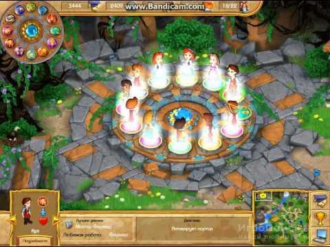 Скриншот к игре Gemini Lost