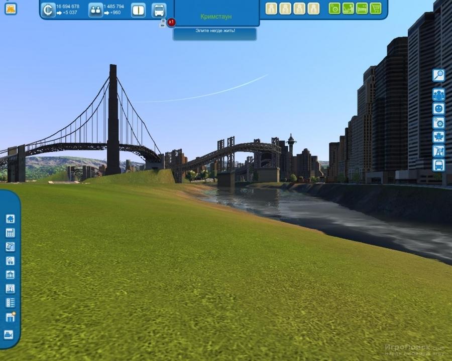 Скриншот к игре Cities XL
