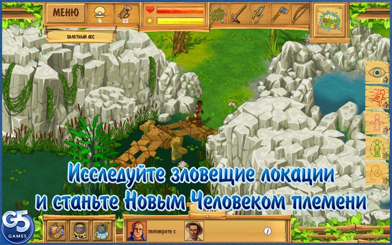 Скриншот к игре The Island: Castaway 2
