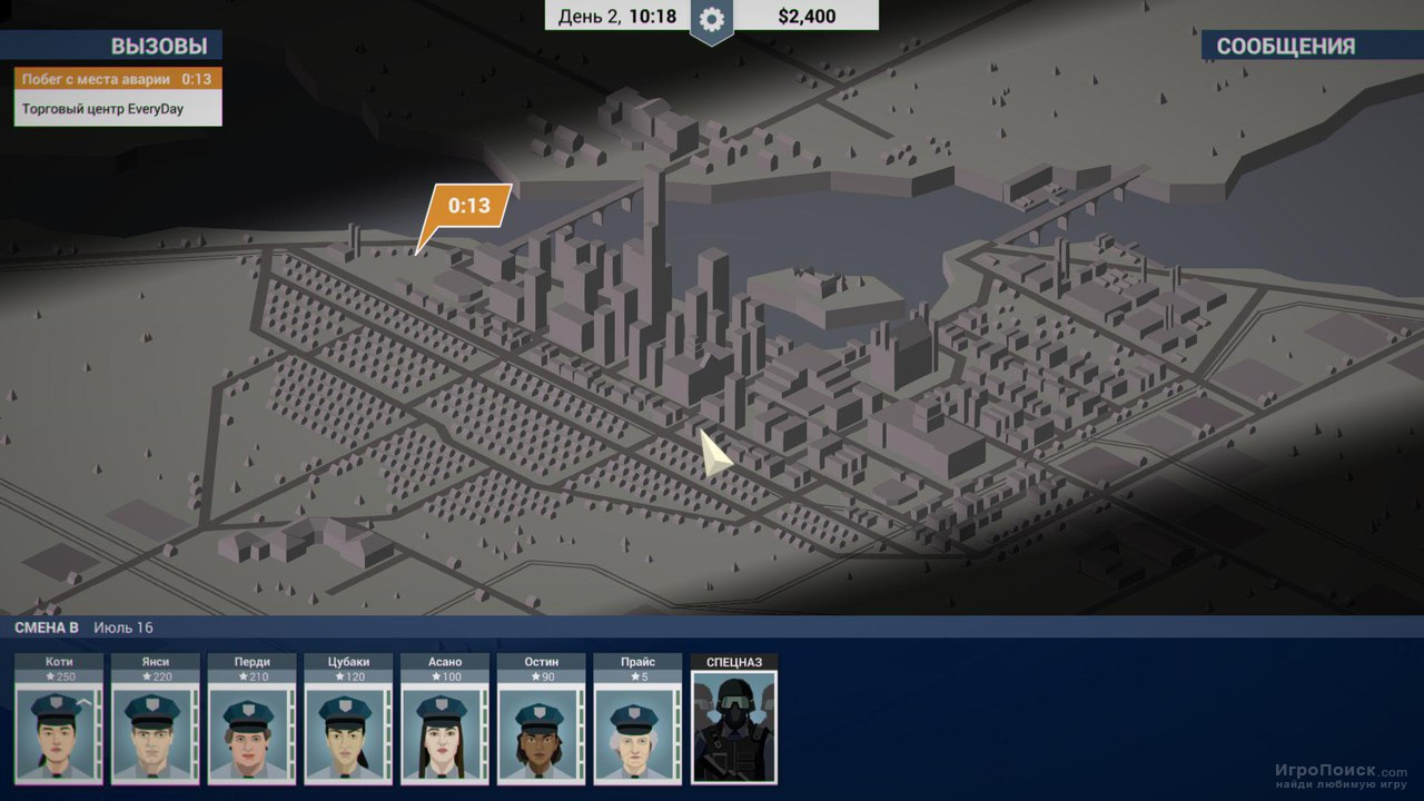 Скриншот к игре This Is The Police 2
