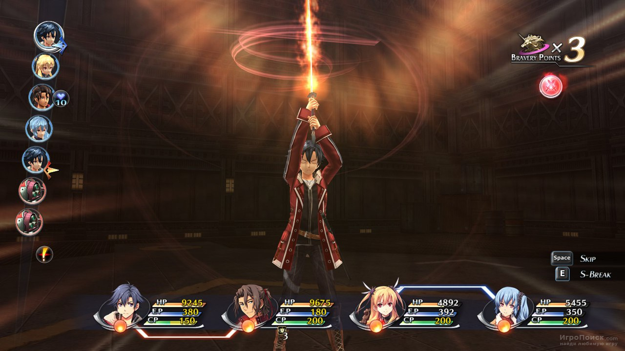 Скриншот к игре The Legend of Heroes: Trails of Cold Steel II