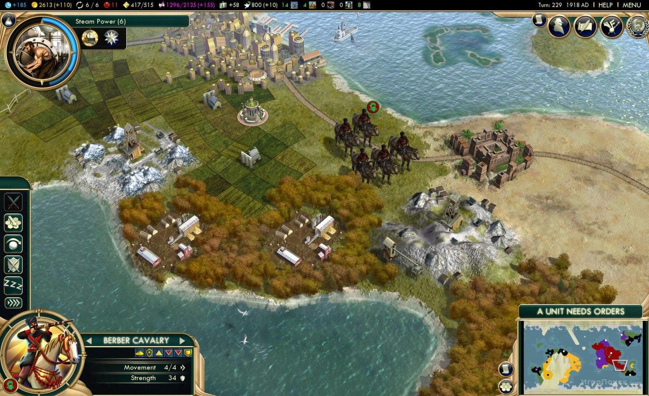 Скриншот к игре Sid Meier's Civilization V: Brave New World