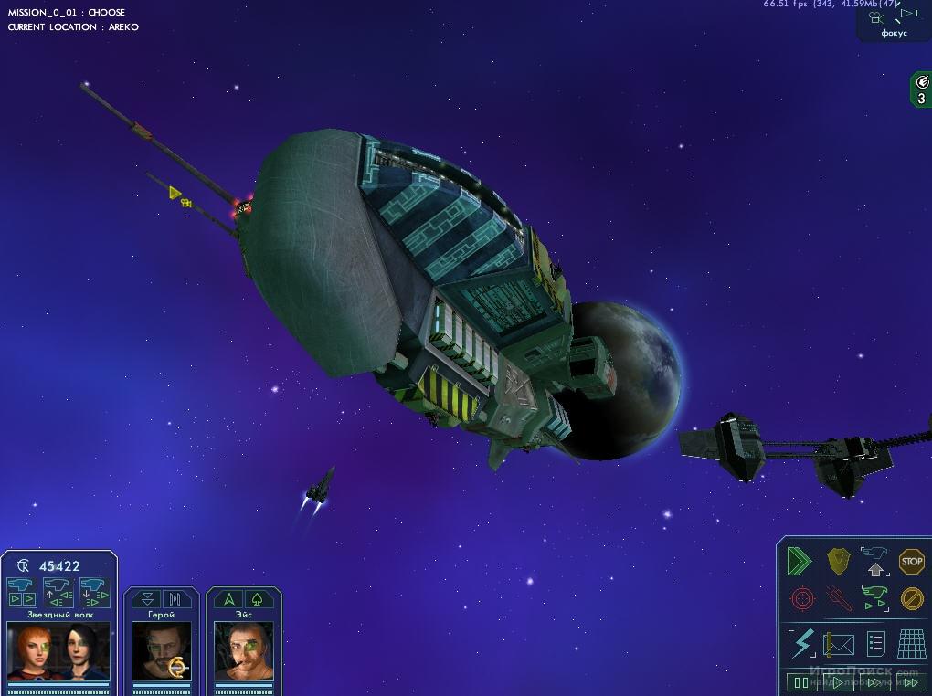 Скриншот к игре Star Wolves 2