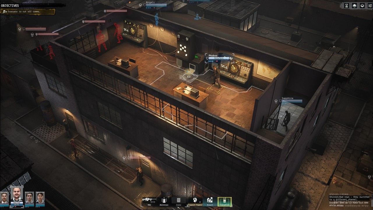 Скриншот к игре Phantom Doctrine