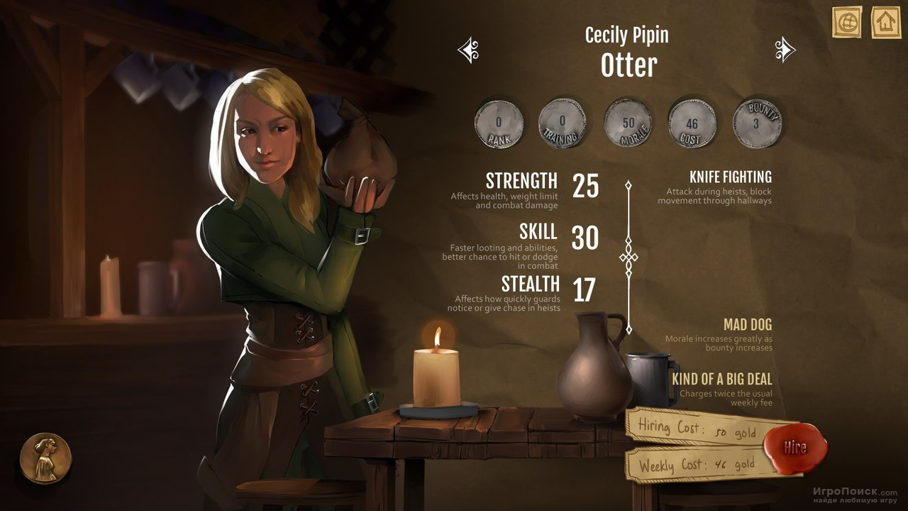 Скриншот к игре Killers and Thieves
