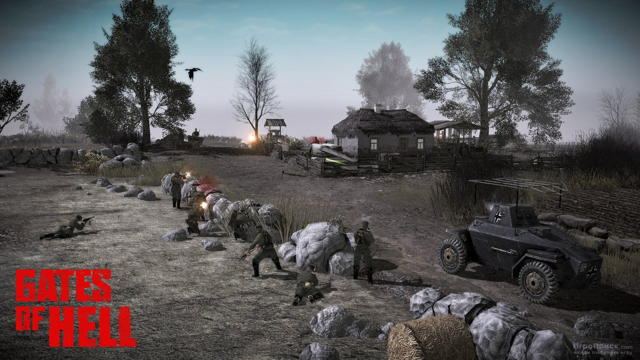 Скриншот к игре Gates of Hell