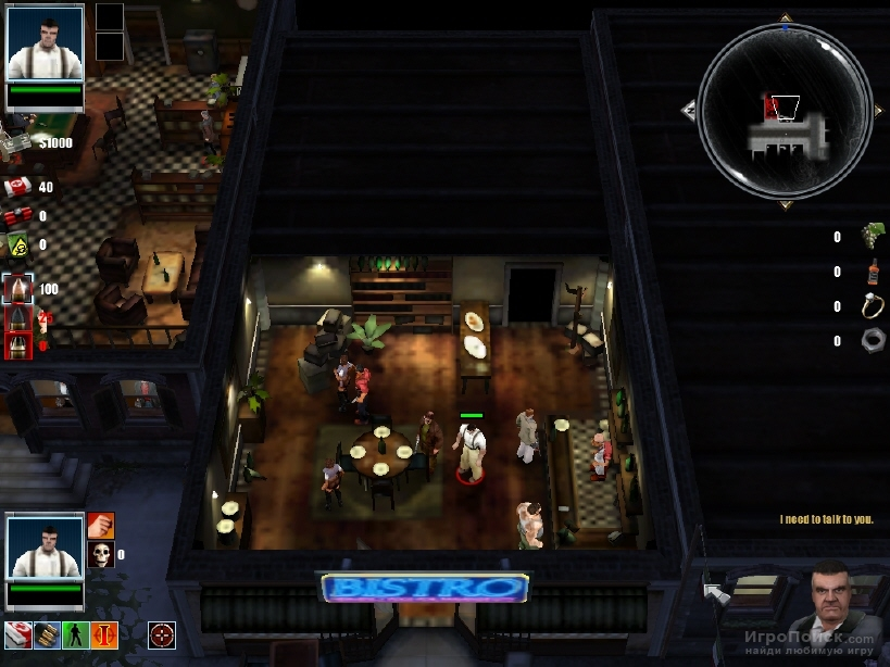 Скриншот к игре Gangland: Trouble in Paradise