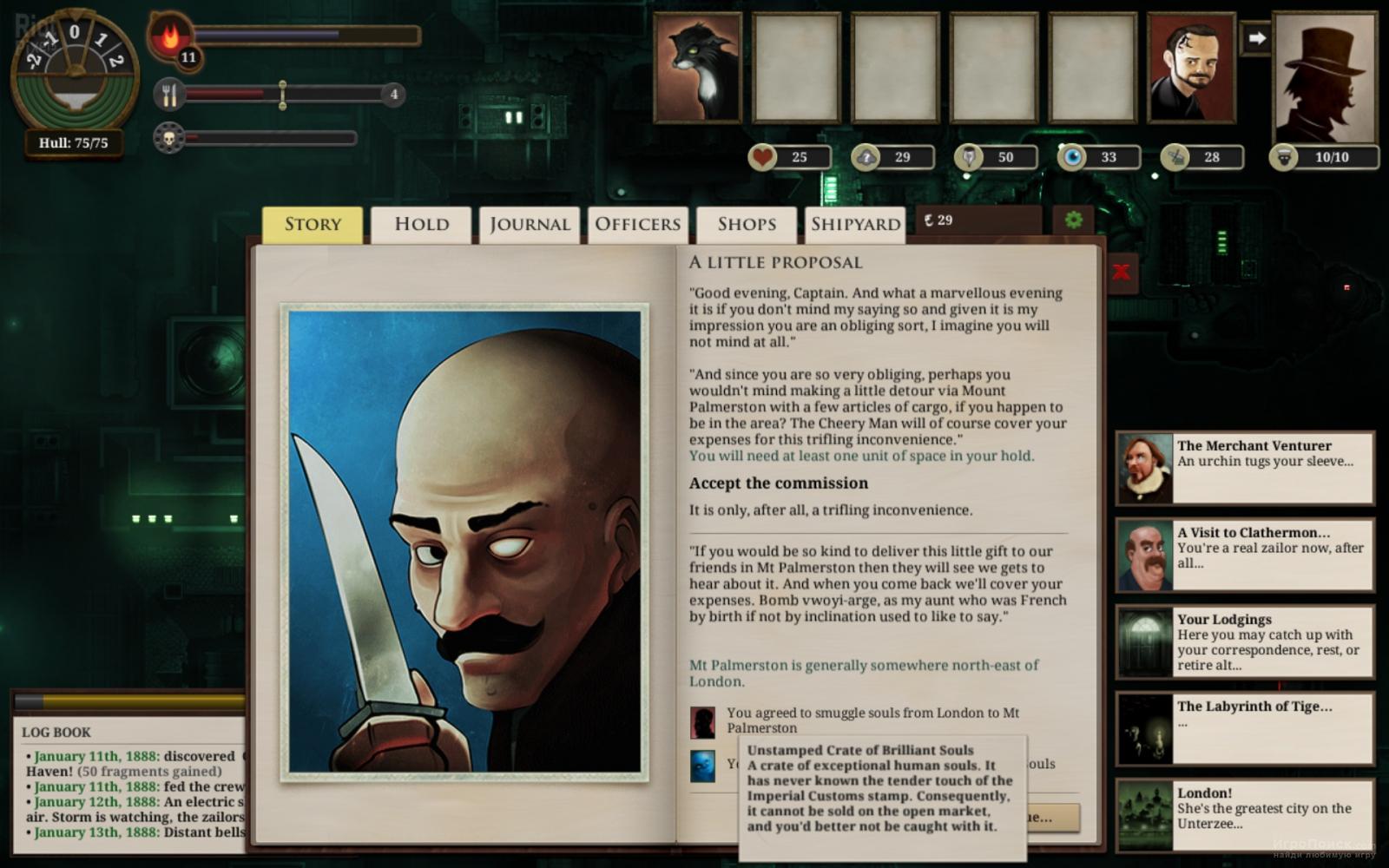 Скриншот к игре Sunless Sea